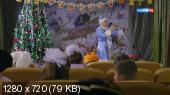 Золотая невеста   (2014) HDTV 720p