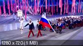 Сильные Духом (2015) HDTVRip 720p