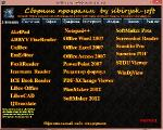 Сборник программ Portable v.06.02 by sibiryak-soft (x86/64) 2015 RUS
