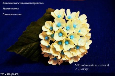 Цветы из гофрированой бумаги C47bf00a8bc7acd73d4ea1946043772b