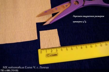 Цветы из гофрированой бумаги A6a857a5863ad62488f69012e7218cc1