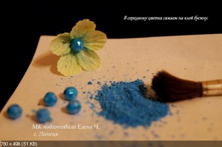 Цветы из гофрированой бумаги 5cce9e0a203dc7e1726013e1cbf165ce