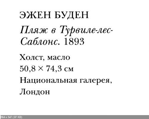 http://i65.fastpic.ru/thumb/2015/0215/9c/5fc4bf2efa1f5db1d18b388606c8dc9c.jpeg