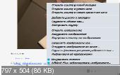 http://i65.fastpic.ru/thumb/2015/0216/ca/20a9959f2dde738b79f6132b72ca98ca.jpeg