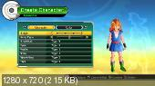 Dragon Ball XenoVerse + DLC + TU