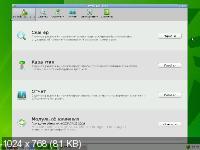 Dr.Web LiveCD 6.0.2 (23.04.2014) [Ru/En]