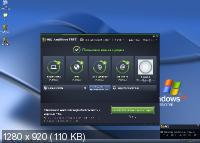 AVG Anti-Virus Free 2015.0.5557 [Multi/Ru]