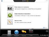 Cameyo 2.7.1291 Rus Portable