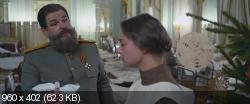 Ёлки 1914 (2014) BDRip-AVC от HELLYWOOD {Лицензия}