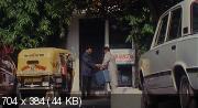 Время нового начала (2000) DVDRip