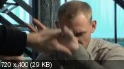 Москва. Три вокзала [1-8 сезоны: 1-180 серии из 180] (2010-2014) SATRip