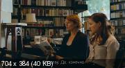 Мои слова, моя ложь, моя любовь (2009) DVDRip