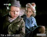 Мы с Вулканом (1969) SATRip