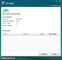 McAfee Stinger 12.1.0.2017 - антивирусный сканер