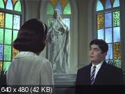 Моё имя Клоун (Полная версия) (1970) DVDRip