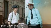 Стежки-дорожки (1963) HDTVRip (AVC)
