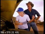 Вверх тормашками (1988) VHSRip