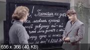 Весна на Заречной улице (Цветная версия) (1956) HDTVRip