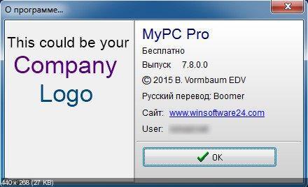 MyPC 7.8.0.0 (Русский перевод)