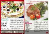 Золотая коллекция рецептов №30. Мясо из мультиварки для праздников и будней (март /  2015)
