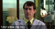 Мой криминальный дядюшка (Украсть Гарвард) (2002) BDRip (720p)