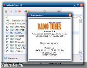 AB Radio Tuner 1.1 + Portable Rus