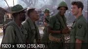 Высота «Гамбургер» (Холм Мясорубка) (1987) Blu-Ray Remux (1080p)
