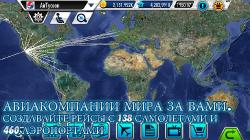 AirTycoon 3 v 1.2.2 *Mod* (2015/RUS/Android)