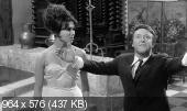 ���-��� / Pouic-Pouic (1963)