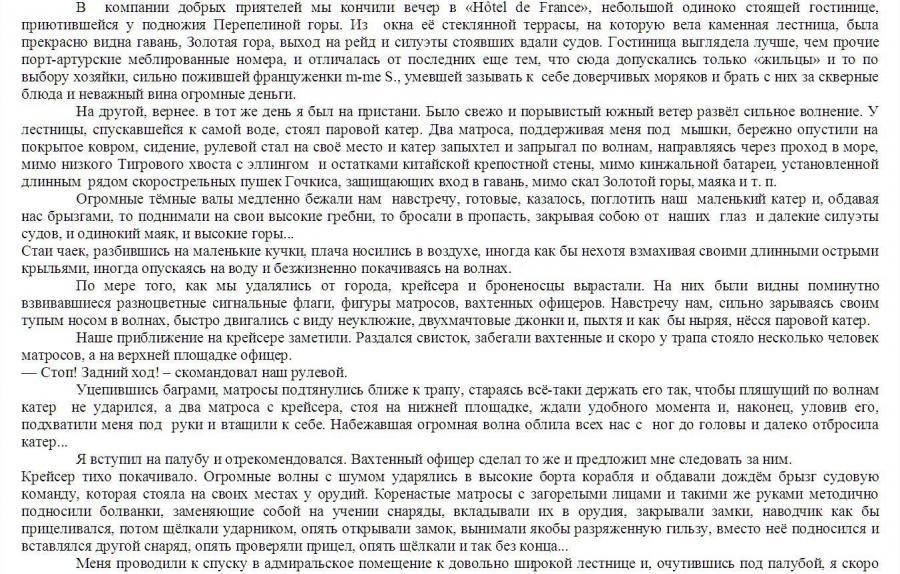http://i65.fastpic.ru/thumb/2015/0319/ff/b22a204410e2ffc861a48b93dce920ff.jpeg