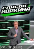 http://i65.fastpic.ru/thumb/2015/0322/1b/532ccf2eb043e65d771f92d721a8ea1b.jpeg