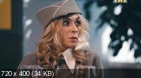 Однажды в России - 2 сезон (2015) WEB-DL + SATRip