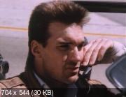 Молчаливые убийцы (1988) VHSRip