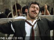 Не горюй! (1968) DVDRip