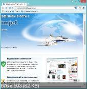 FlashPeak Slimjet 3.1.2.0 - обозреватель интернет