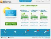 Auslogics BoostSpeed Premium 7.9.0.0 RePack & Portable by D!akov