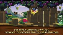 Утиные истории v 1.0 (2015/RUS/Android)