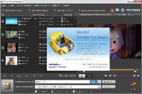 Movavi Video Converter 15.2.2 Portable (Rus / ML)