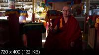 Геше Эрдем Инкеев - Метод и мудрость (беседы с ламой) (2013-2014) HDTVRip