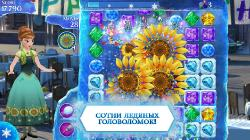 �������� ������. ��������� v 2.6 *Mod* (2015/RUS/Android)
