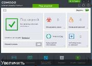 Comodo Internet Security Premium 8.2.0.4508 Final [ML/Rus]