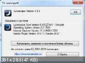 Lunascape 6.9.5.27441 Standard / Full