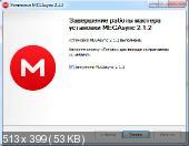 MEGAsync 2.1.2