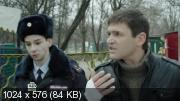 Бык и Шпиндель [1-4 серии из 4] (2014) HDTVRip-AVC от Files-x