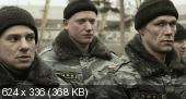 Восьмерка (2013) DVDRip | Лицензия