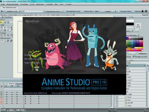 SmithMicro Anime Studio Pro 10.1.1 Build 13559 [Multi/Ru]