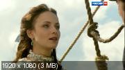 ������� ����������� ������ ���������� [2 �����] (2011) HDTV 1080i