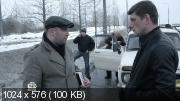 Розыск [2 сезон 1-16 серии из 16] (2013) HDTVRip-AVC от Files-x
