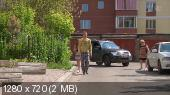 ������ ��������. �������������� ������� (2015) HDTVRip 720p