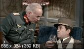 ������ ������ / Martin Soldat (1966)